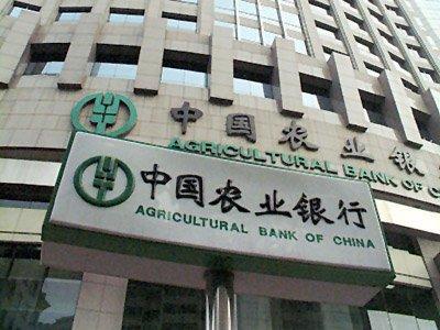 安徽省農行︰以金融力量助力打贏疫情防控阻擊(ji)戰
