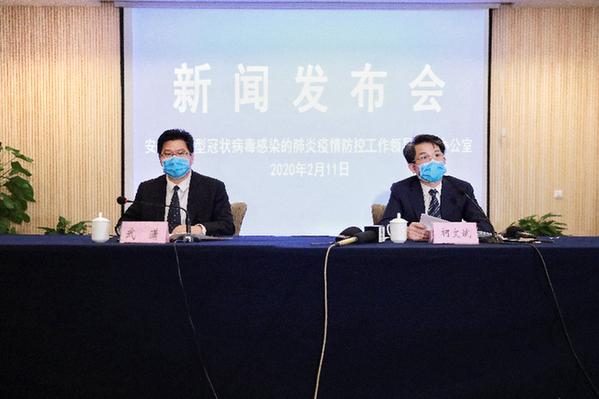 """及時雨!安徽""""硬貨""""政策助力中小微企業渡難關"""