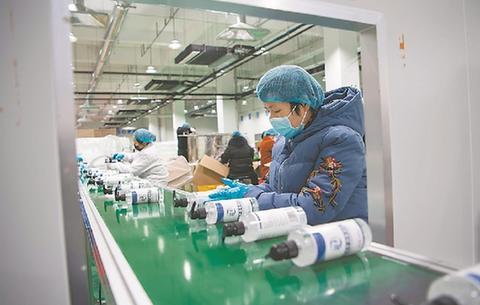 五部門聯合印發《通知》 積極做好疫情防控期間就業工作