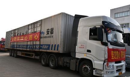 安徽:嚴禁各地違規設卡阻礙應急物資運輸車輛通行