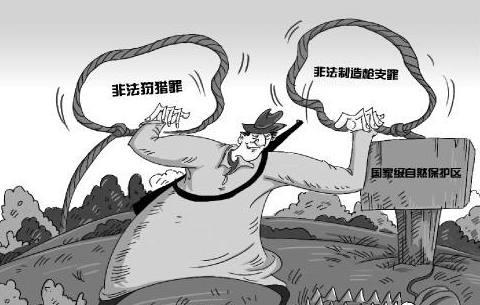 安徽:嚴格管控野生動物疫源疫病