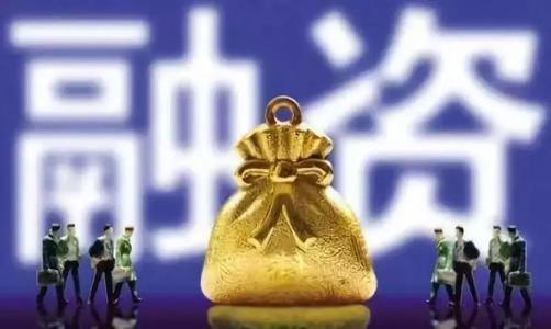 安徽:專項特惠政策支持疫情防控企業融資