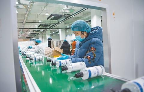 安徽:加強疫情科學防控 有序做好企業復工復産