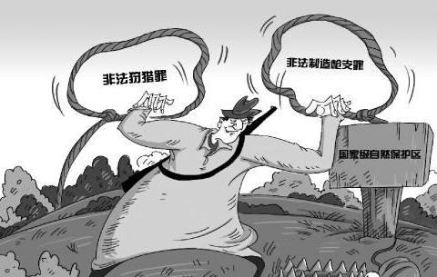 安徽嚴厲打擊疫情防控期間市場違法行為