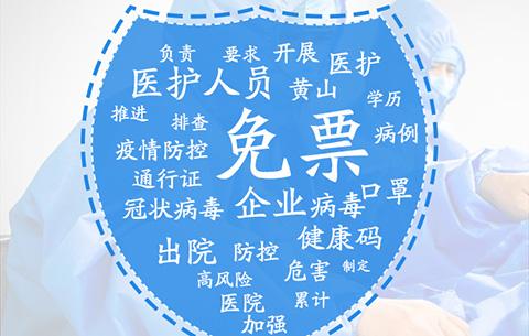 """睿思一刻•安徽(2月17日):1.7億次點擊,""""硬核""""又""""溫情""""!"""