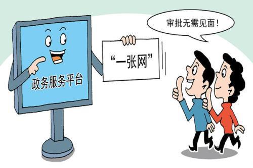 """安徽政務審批服務全面開展不打烊""""隨時辦"""""""
