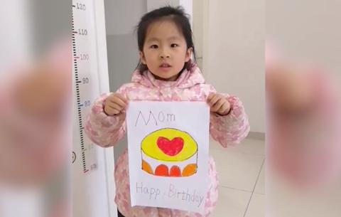 【新(xin)華網(wang)連線湖(hu)北(bei)】畫個蛋糕送(song)媽(ma)媽(ma)