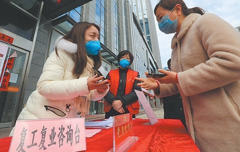 """滁州:保障復工復産 黨組織打好""""前衛戰"""""""