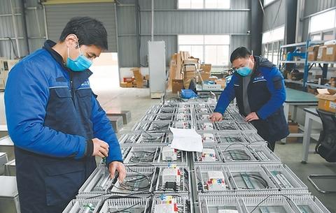 56個包保組是這樣對接企業的——安徽合肥經開區復工復産直擊