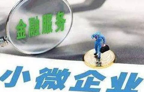 """興泰控股打(da)出(chu)""""組(zu)合拳(quan)"""" 金融活水注(zhu)入(ru)戰""""疫""""企業"""