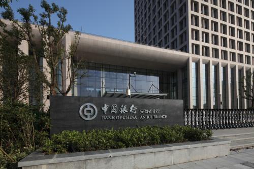 中國(guo)銀行安bu)hui)省分行金融(rong)抗疫在行動