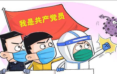 """""""火線入黨"""" 一生中最光榮的時刻"""