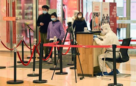 安徽合肥:部分商場恢復營業