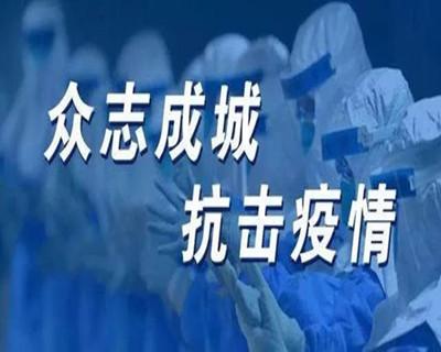 """安徽淮北:""""美城""""顯大愛 聚力共抗""""疫"""""""