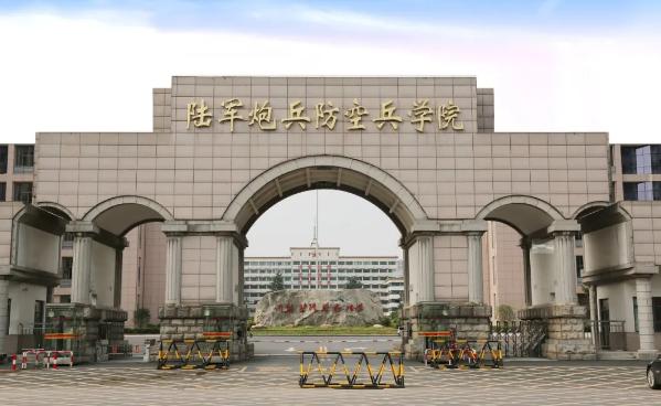 中國人民解(jie)放軍陸(lu)軍炮(pao)兵防空兵學院2020年文職人員招(zhao)考預告