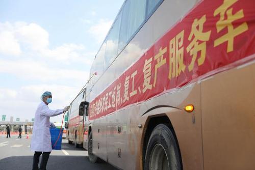 """安徽:""""點對點""""包車累計運送3.2萬余人次返崗"""