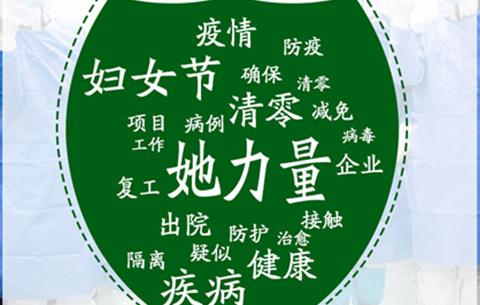"""睿思一刻•安徽(3月7日):""""願你們被這個世界溫柔以待"""""""