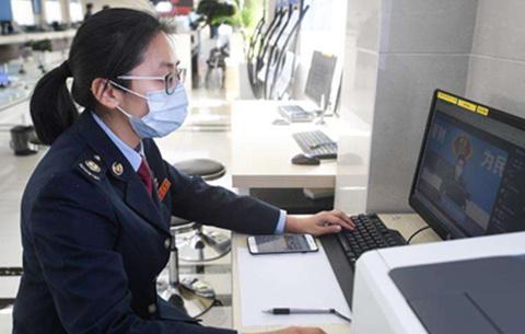 安徽:受疫情影響嚴重企業可申請延期繳稅