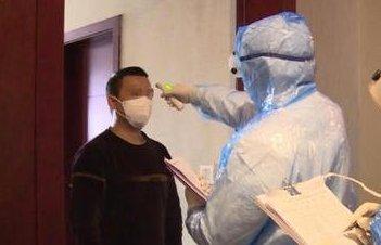 安徽:境外入境人員一律集中隔離醫學觀察14天