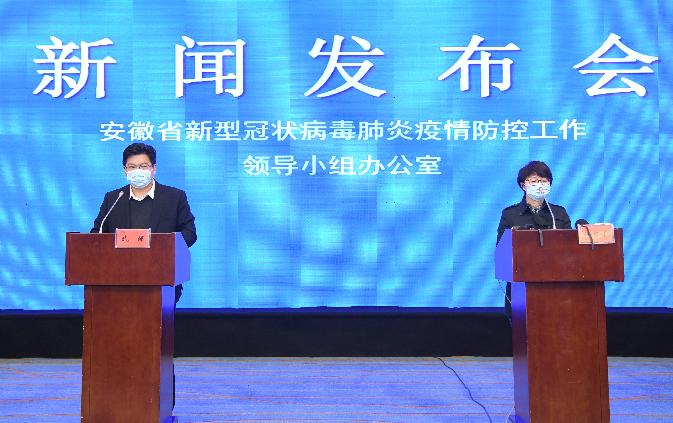 """不讓一個孩子""""掉線(xian)"""" 安徽近800萬(wan)師(shi)生(sheng)在線(xian)教(jiao)育教(jiao)學"""