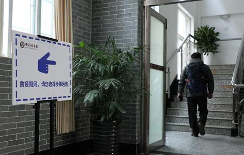 安徽省圖書館恢復對外開放