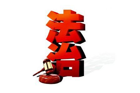 """合肥市瑤海區榮獲""""全國法治政府建設""""殊榮"""