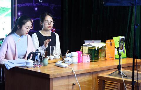 安徽黃山︰電商直(zhi)播助(zhu)力(li)茶產業