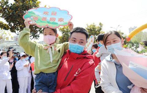 皖北煤電為支援武漢醫療隊舉行歡迎儀式