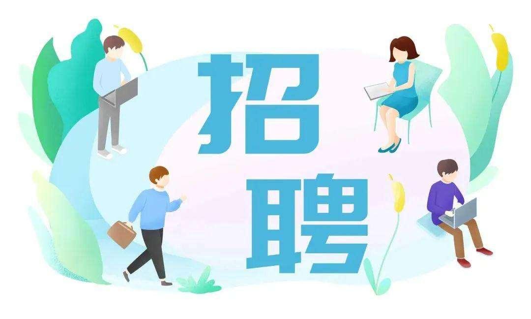 今(jin)明兩年 安bu)帳 亂檔?喚 岣gao)專(zhuan)項(xiang)招聘高(gao)校畢業生比例