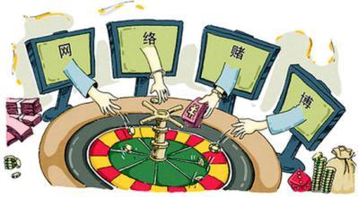 安徽警方破獲一起跨省網絡賭博案