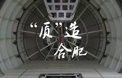 """微(wei)視頻︰科學創想(xiang) """"質""""造合(he)xi) /></a>       <div class="""