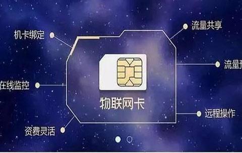 安徽合肥警方繳獲用于網絡犯罪的物聯卡56萬余張