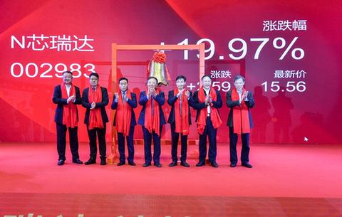 線(xian)上首發!安徽A股上市公司又添新成員
