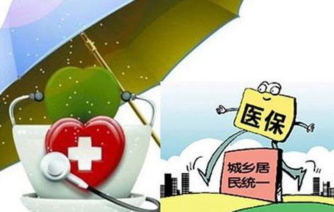 """安徽醫保改革再創新 非過評藥品採購""""破堤"""""""