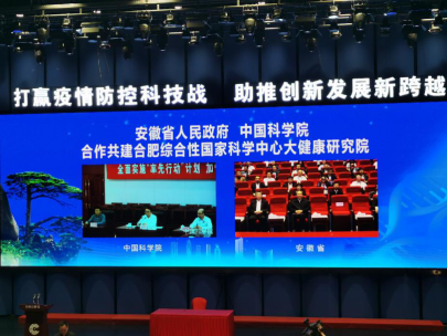 5G雲(yun)直(zhi)播、雲(yun)簽約(yue),中國電信助力(li)安徽省科技成果(guo)發布(bu)暨線上交(jiao)易會(hui)