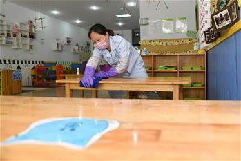 合肥:幼兒園清潔消毒迎開學