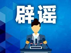 合肥市教育(yu)局zhi)僖? 羆俸he)秋季(ji)學期(qi)開學時間尚在研(yan)判