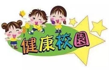 安bu)眨貉喜cha)校園及周邊食品安全隱患(huan)