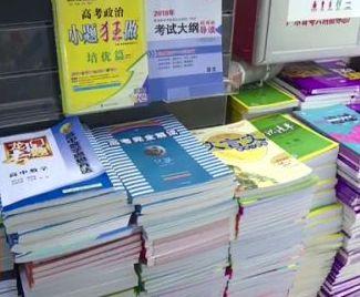 規(gui)範教輔(fu)市場,維護(hu)學生權益