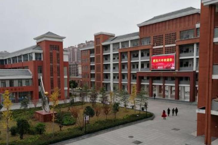 合肥市素質教育(yu)示(shi)範學校評估認(ren)定結果公示(shi) 26所學校入選
