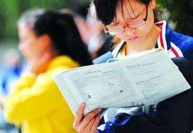 安bu)帳020年上半年高(gao)等教育(yu)自(zi)學考試(shi)延(yan)期(qi)至8月舉行