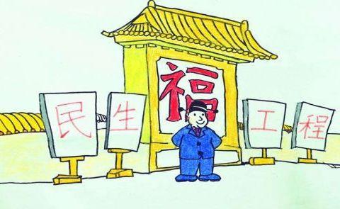 安bu)hui)33項民生(sheng)工程有力有序推進