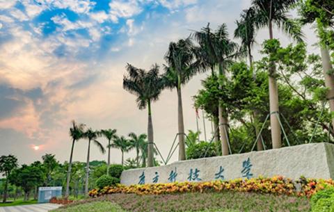 南方科技大學2020安bu)照猩shuo)明會(hui)在合肥shi)儺 /></a><p>據南xia)拼蟀不(bu)照猩fu)責(ze)人介紹,有意報考該校的考生,須(xu)在5月31日前注冊報名。</p><span>2020-06-02</span></li><li><h3><a href=