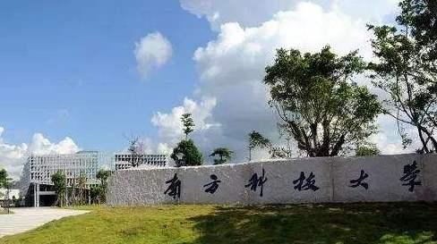 南xia)拼蠼jin)年計劃在皖招生70人