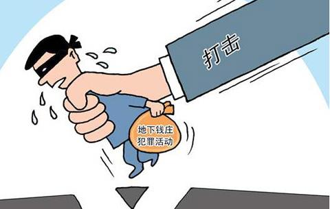 安徽合(he)肥警方破(po)獲(huo)地下錢莊案 涉案金(jin)額近百億(yi)元