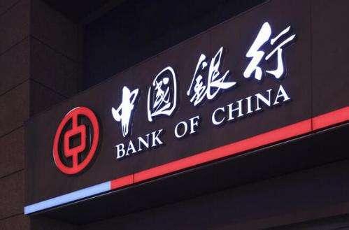 中國(guo)銀行安bu)hui)省分行債券業務全面(mian)發力 支持企(qi)業復(fu)工復(fu)產