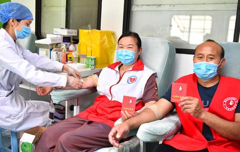 獻血,讓世界更健康