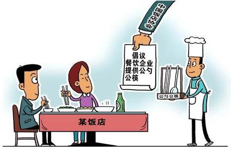 """安徽將推廣實施""""一菜一公筷、一湯一公勺"""""""