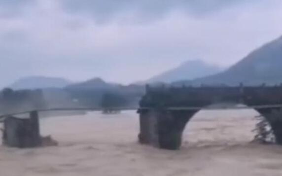 皖南一座明代古橋被洪水衝毀