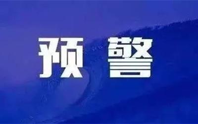 山洪災害氣象預警發布